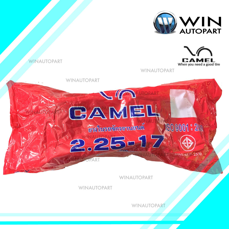 2.25-17 TR4 ยางใน ยี่ห้อ CAMEL (เทียบเท่า 60/100-17)