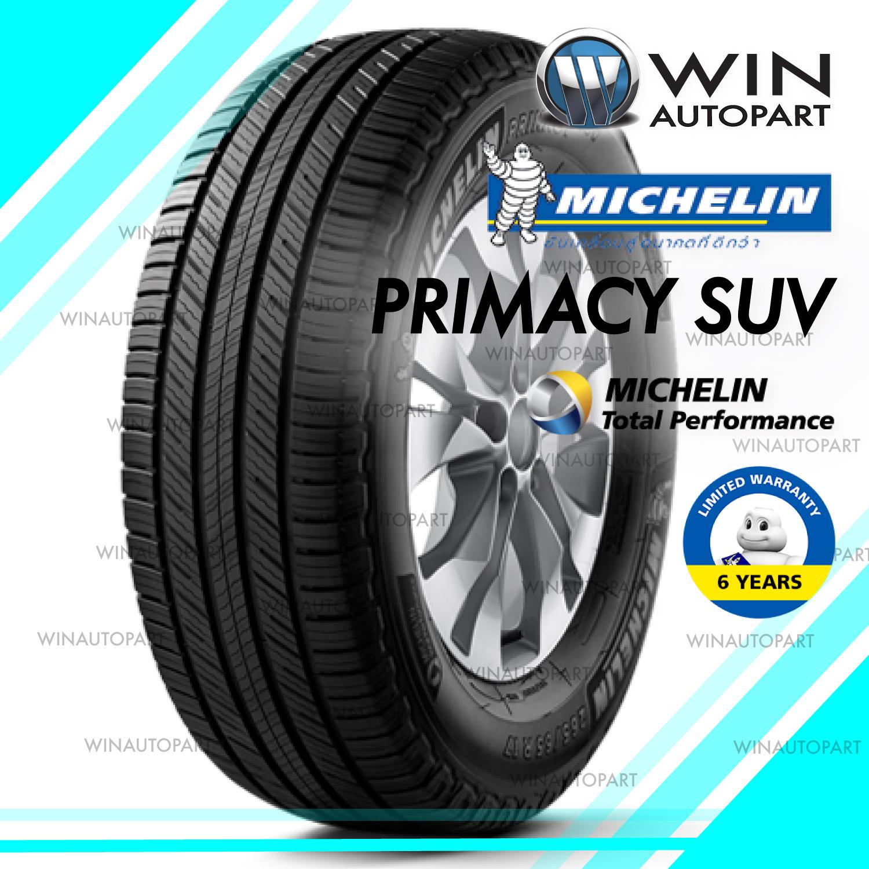 235/60R18 รุ่น PRIMACY SUV ยี่ห้อ MICHELIN ยางรถเอสยูวี