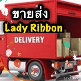 ภาพถ่าย lady ribbon ขายส่ง