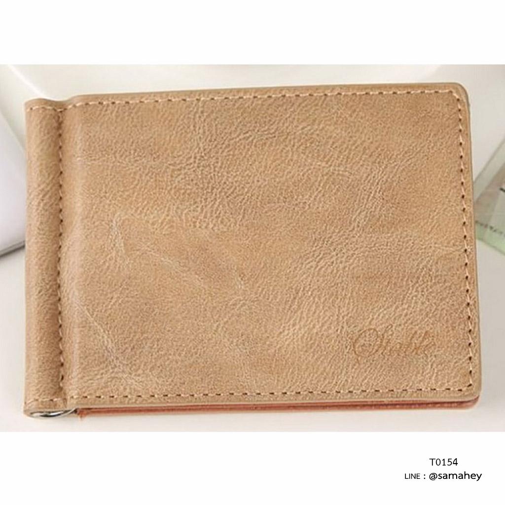 กระเป๋าสตางค์ผู้ชาย แบบหนีบแบงค์ Slip Slim Stable - สีน้ำตาล