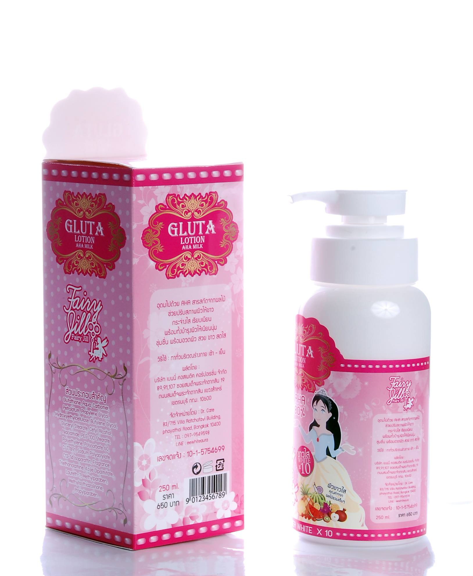 Fairy jill Gluta Lotion