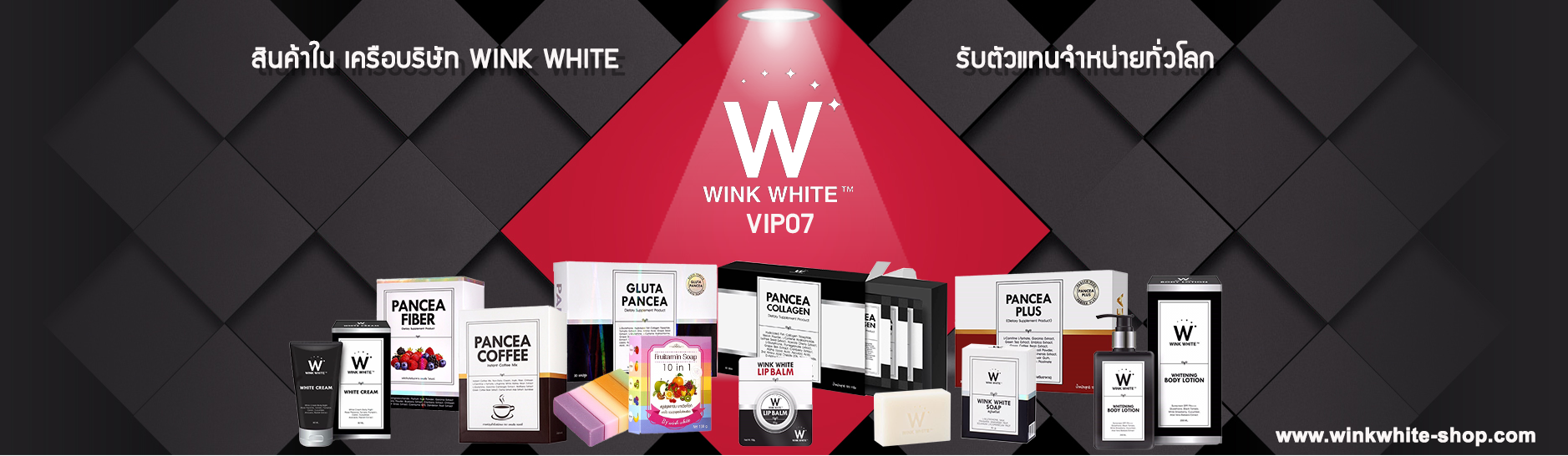 VIP Winkwhite Thailand