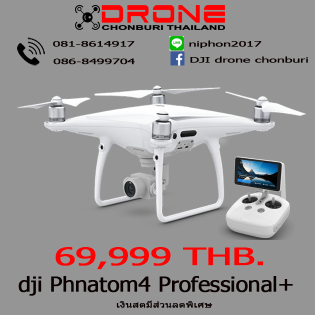 Dji Phantom4 Pro+ & Free 1 Battery