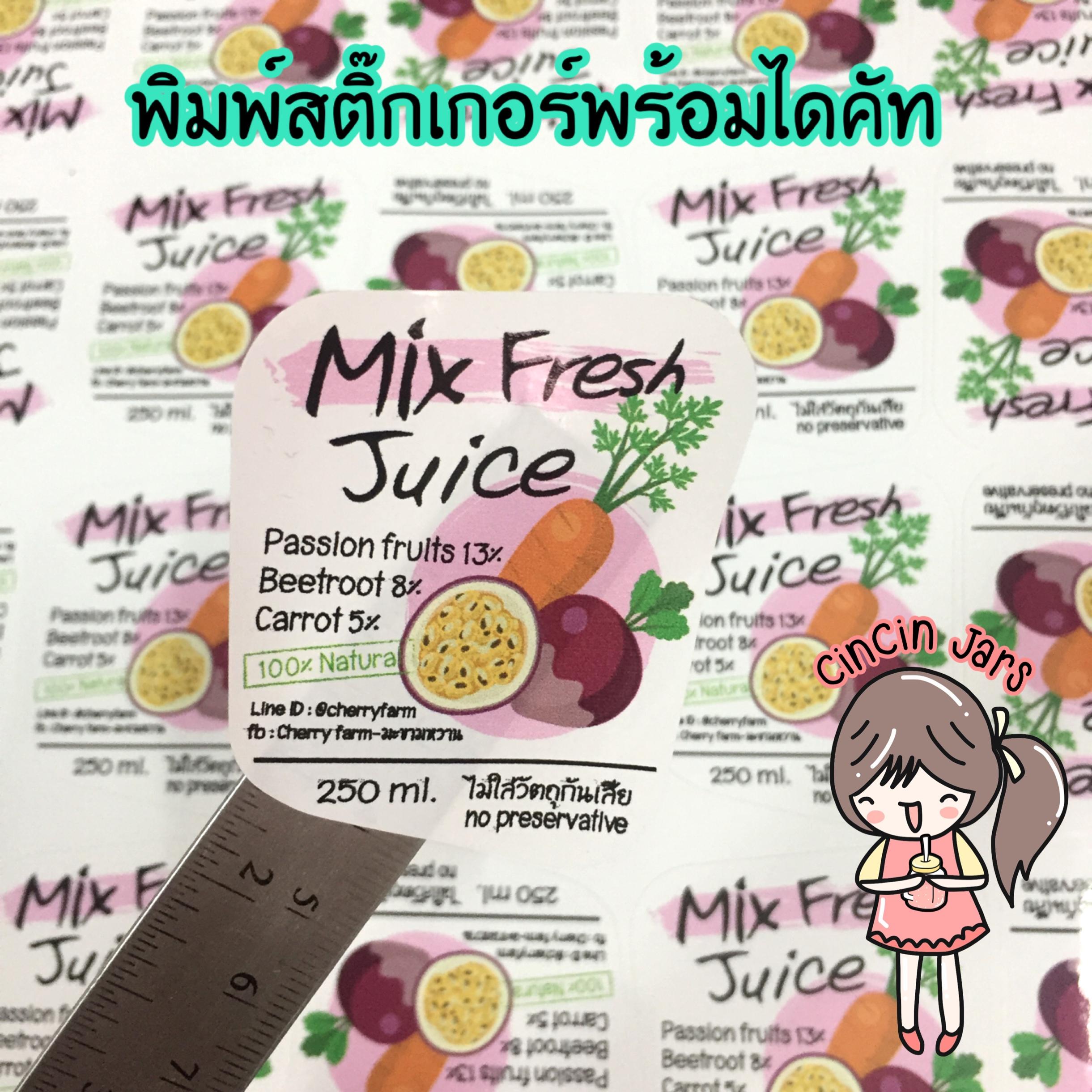 ตัวอย่างงานพิมพ์ Mix Fresh Juice