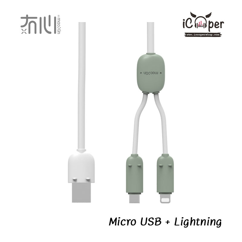 MAOXIN Two Line Charger Cable - Gray Green (Lightning + Micro USB)