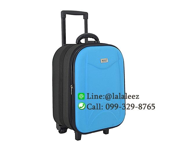 กระเป๋าผ้าเดินทางล้อลาก กระเป๋าผ้าเดินทาง กระเป๋าผ้าพรีเมี่ยม กระเป๋าผ้าพรีเมี่ยม