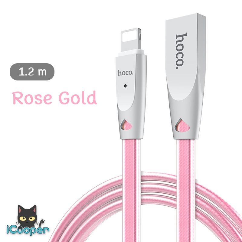 hoco U9 Data Cable 1.2M (Rose Gold)