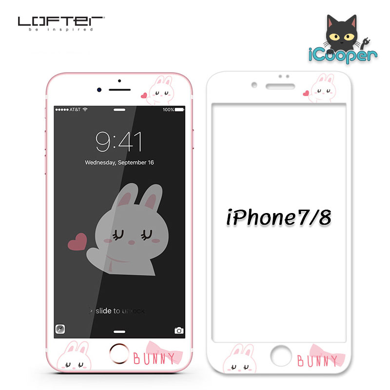 LOFTER Bunny Full Cover - White (iPhone8/7)