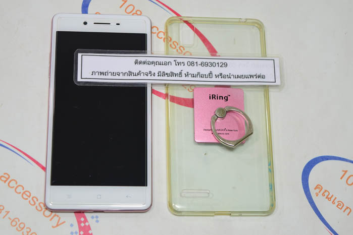 (Sold out)Oppo F1