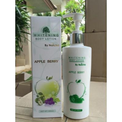 โลชั่นณัชชา WHITENING BODY LOTION By NatchaApple berry