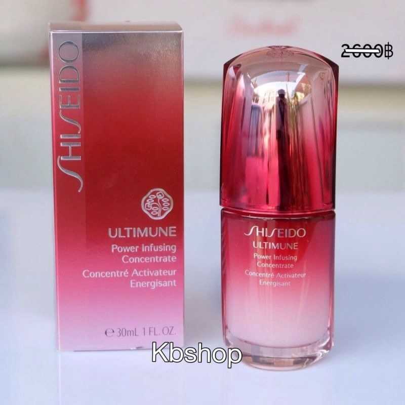 #Shiseido ULTIMUNE Power Infusing Concentrate