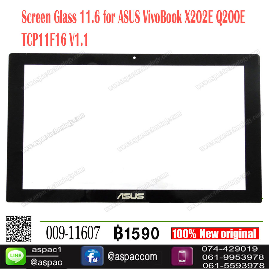 Screen Glass 11.6 for ASUS VivoBook X202E Q200E TCP11F16 V1.1