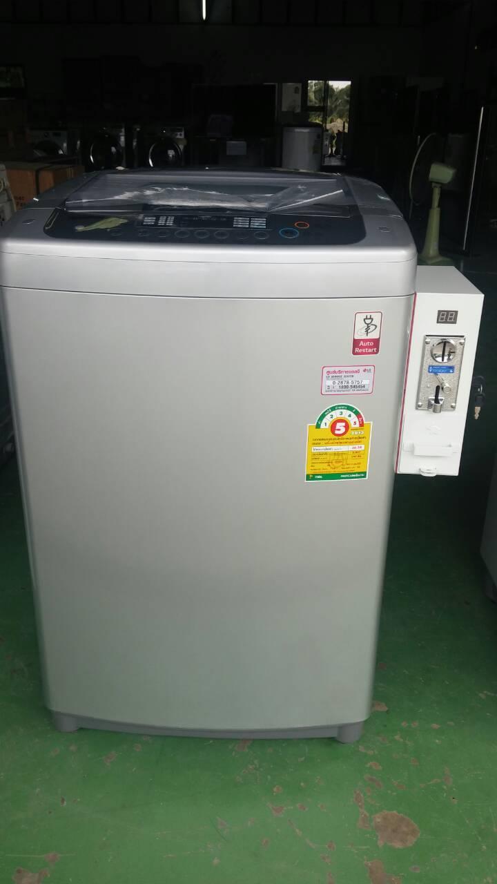 เครื่องซักผ้าหยอดเหรียญ ขนาด 14 kg.(รับลงเครื่องซักผ้าหยอดเหรียญกทมและปริมณฑล แบ่งเปอร์เซ็นต์50/50)