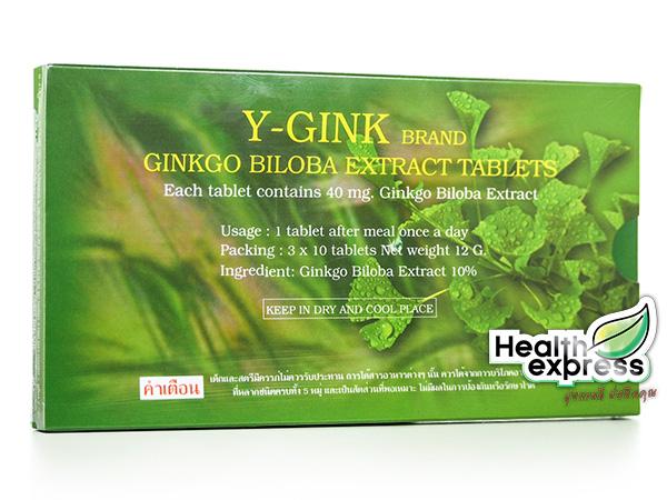 Y-Gink วาย กิ้ง บรรจุ 30 เม็ด