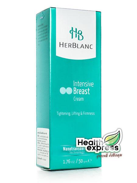 Herblanc Intensive Breast Cream เฮอร์บลัง อินเทนซีฟ เบรส ครีม 50 g.