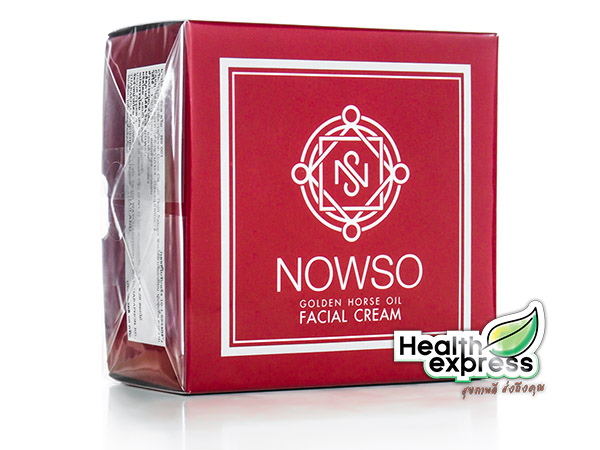 NowSo Facial Cream นาวโซ เฟเชี่ยล ครีม ปริมาณสุทธิ 50 g.