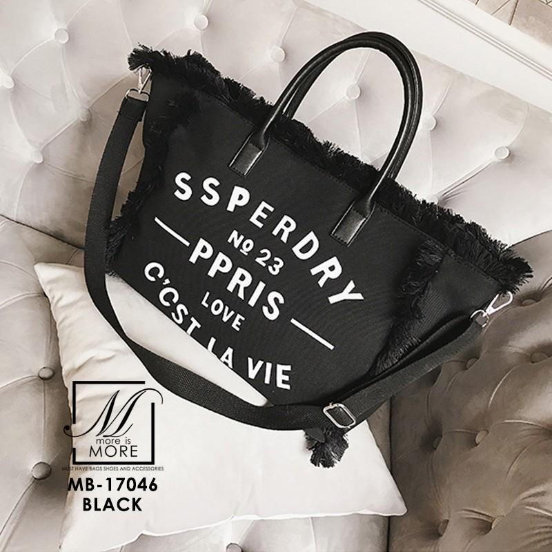 พร้อมส่ง กระเป๋าแฟชั่นนำเข้าทรง shopping bag สุดเก๋ส์ [สีดำ]