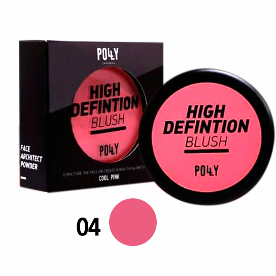 PollY Charming High Defintion Blush บลัชออนจาก SIVANNA No.04