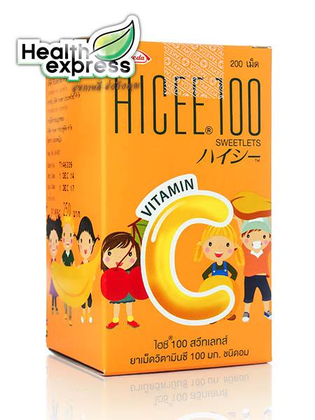 Hicee 100 Sweetlets ไฮซี 100 สวีทเลทส์ บรรจุ 200 เม็ด