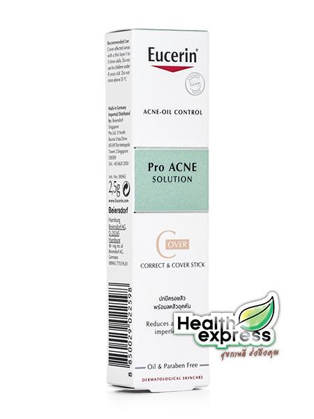 Eucerin Pro Acne Solution CC Stick ยูเซอริน โปร แอคเน่ โซลูชั่น ซีซี สติค ปริมาณสุทธิ 2.5 g
