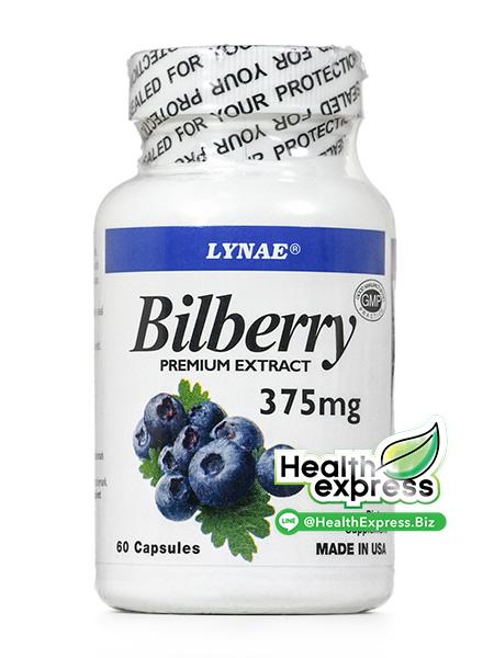Lynae Bilberry Extract 375 mg ไลเน่ส์ บิลเบอร์รี่ บรรจุ 60 แคปซูล