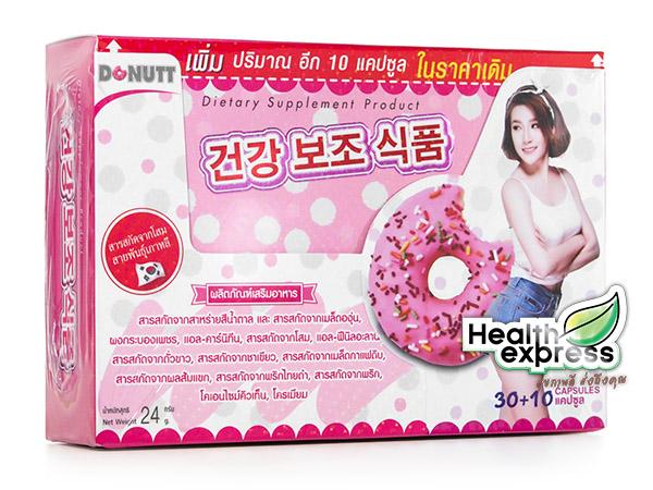 Donutt Miracle Perfecta Slim โดนัท มิราเคิล เพอร์เฟ็คต้าร์ สลิม บรรจุ 30+10 แคปซูล [Donut เกาหลี]