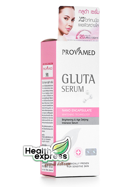 Provamed Gluta Complex Bio Serum 30 g. โปรวาเมด กลูต้า คอมเพล็กซ์ ไบโอ เซรั่ม
