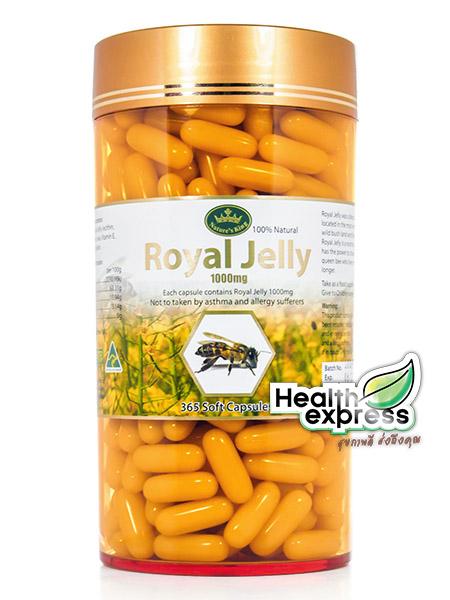 Nature's King Royal Jelly 1000 mg. เนเจอร์ คิง รอยัล เจลลี่ 1000 มก. บรรจุ 365 ซอฟต์แคปซูล