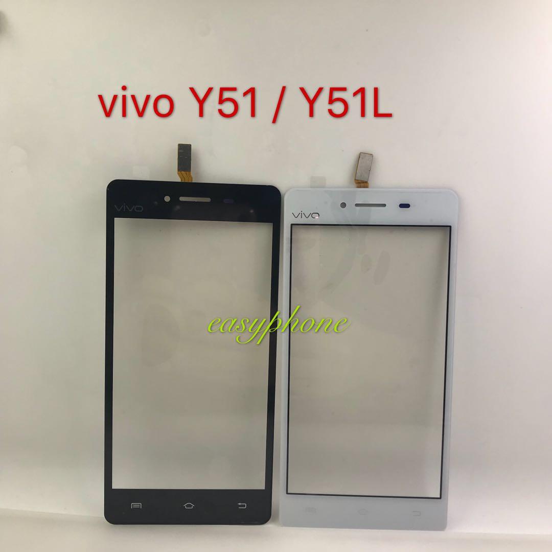 ทัสกรีน Vivo Y51/Y51L