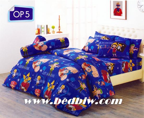 ชุดเครื่องนอน ผ้าปูที่นอน ลาย วันพีช ยี่ห้อ สวีทดรีม รหัส OP5