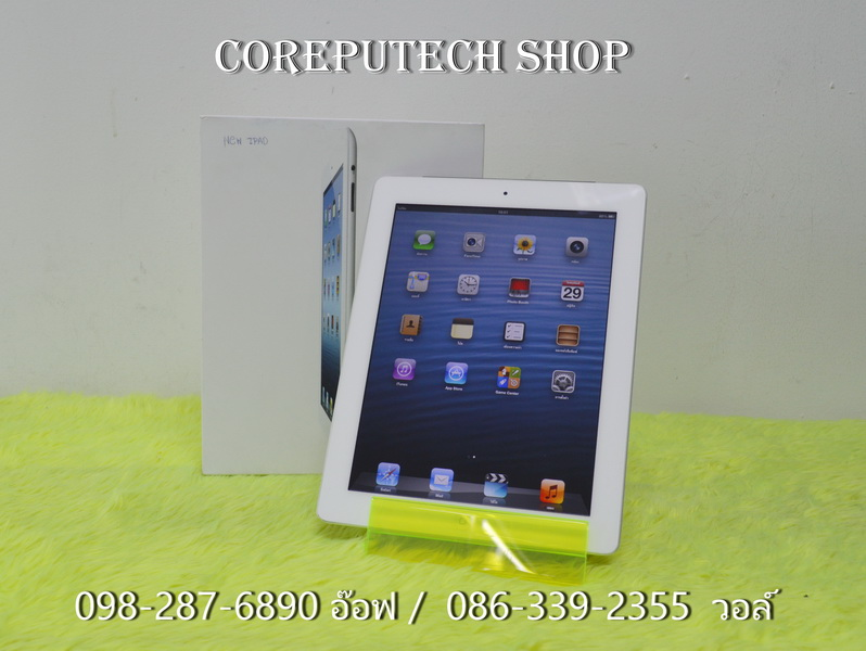 iPad 3 Wi-Fi + Cellular 16GB