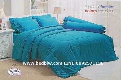 ชุดเครื่องนอน ผ้าปูที่นอน ทิวลิป สีพื้น tulip สีฟ้าเข็ม