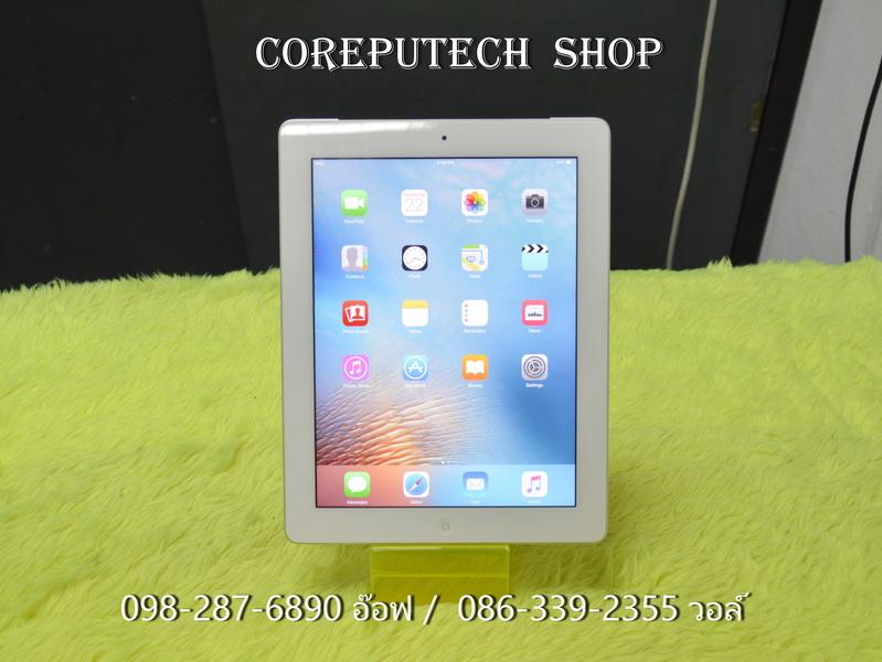 iPad 3 Wi-Fi 32GB White