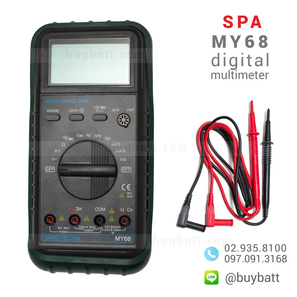 SPA ดิจิตอลมัลติมิเตอร์ วัดไฟ รุ่น MY68 Autorange Digital Multimeter