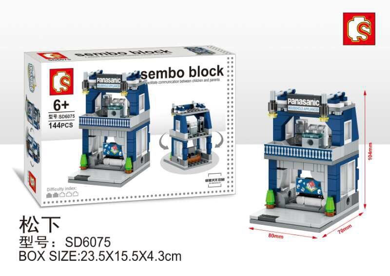 SD6075 Mini Street ของเล่นตัวต่อร้านเครื่องใช้ไฟฟ้า Panasonic
