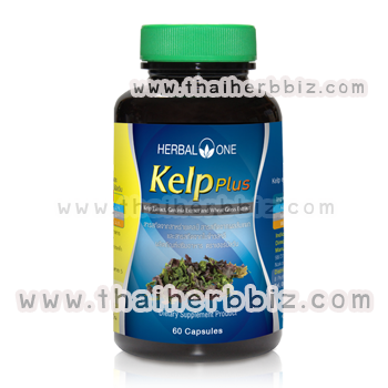 สาหร่ายเคลป์ เคลป์พลัส อ้วยอันโอสถ เฮอร์บัลวัน KelpPlus Herbal One