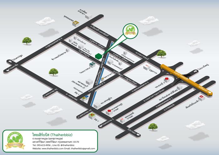 แผนที่ไทยเฮิร์บบิส