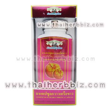 ยาแคปซูลกวาวเครือขาว ธันยพรสมุนไพร (60 แคปซูล)