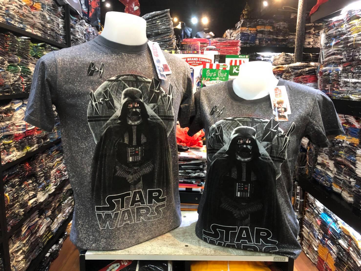 สตาร์วอร์ สีเทา ( Darth Vader gray logo white CODE:1315)