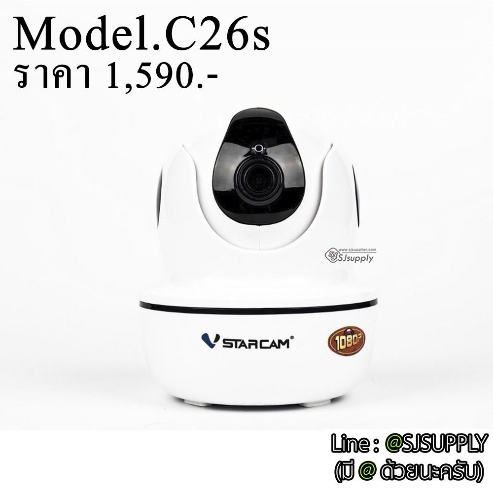 กล้องวงจรปิดไร้สาย Vstarcam C26s