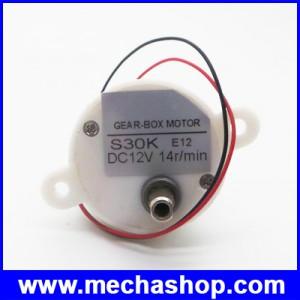ดีซี เกียร์ มอเตอร์ DIY DC 12V 14RPM 2 Wires Geared Box Reduction Motor Replacement for Electronics