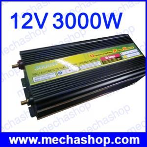 อินเวอร์เตอร์ พร้อมระบบชาร์ทแบตเตอรี่สำรองไฟดับ Power Inverter uninterruptible power source 12V 3000W UPS