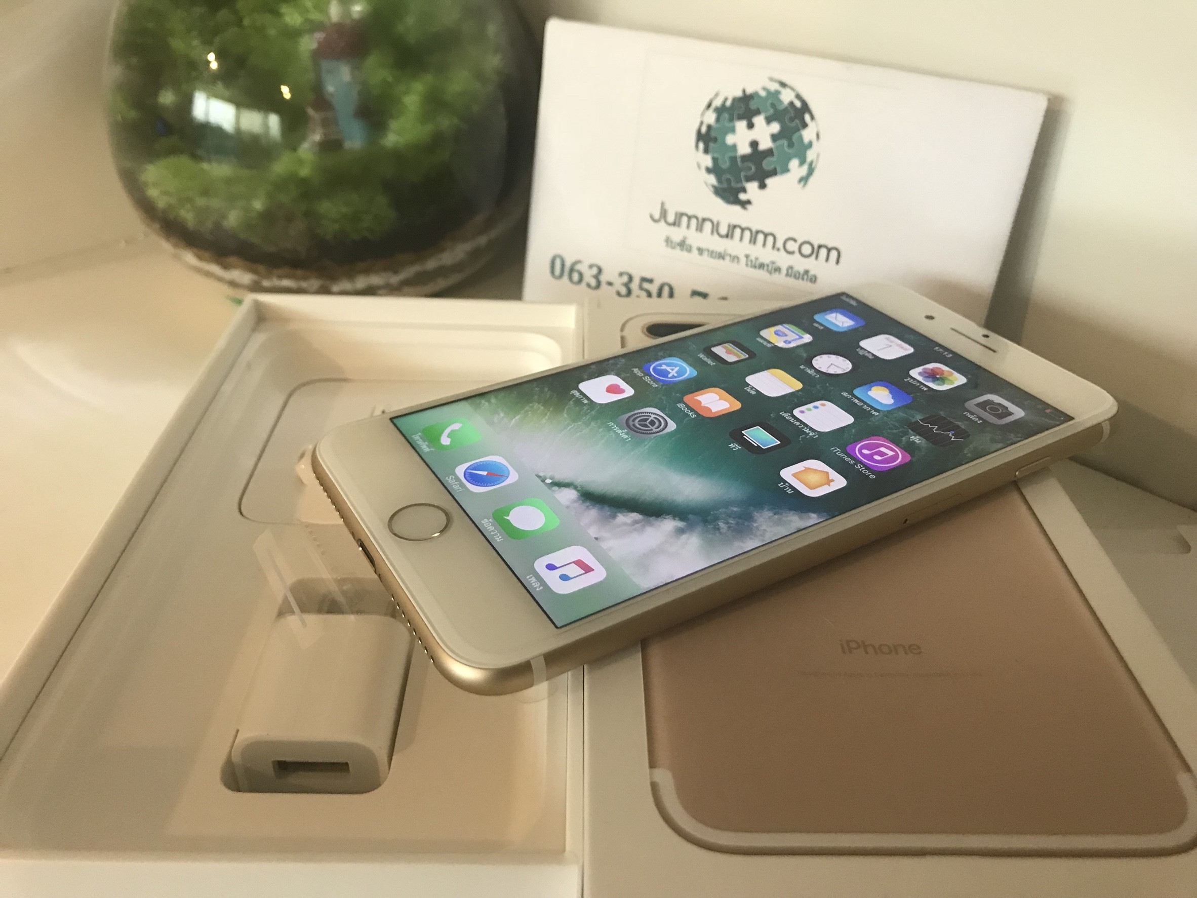 JMM-91 IPhone7 plus 256Gb Gold ประกันหมด เม.ย 61