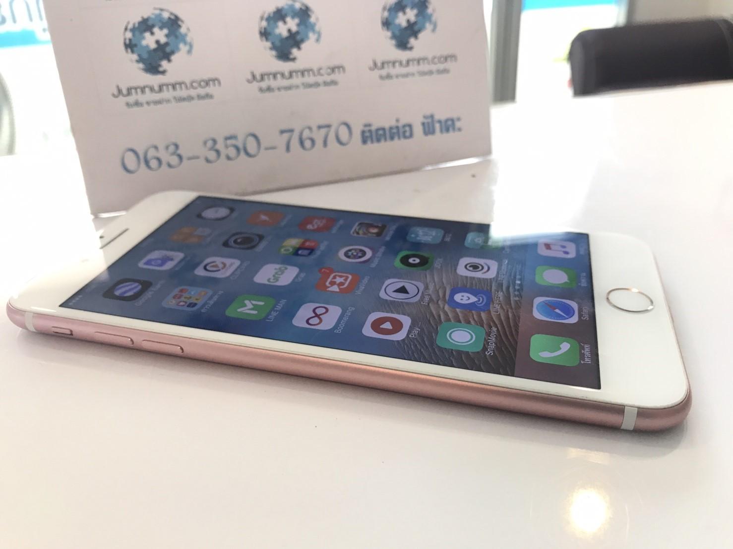 JMM-49 ขาย IPhone7 Plus 36GB Pink ราคา 21500 บาท