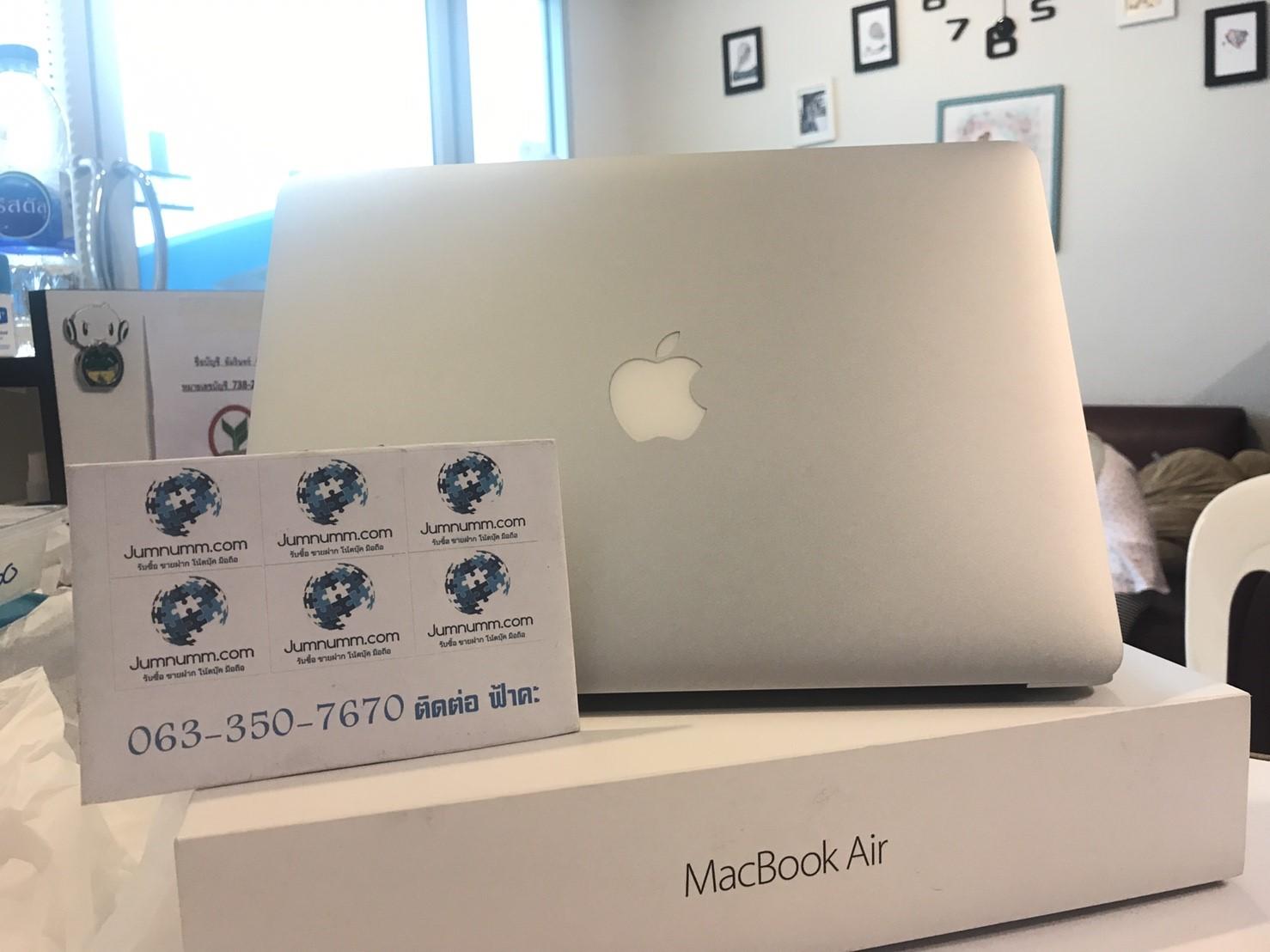 ขาย MacBook Air 13-inch Early 2014 i5 1.4GHz RAM 4GB SSD 128GB สภาพสวย อุปกรณ์ครบกล่อง ขาย 23,900 บาท
