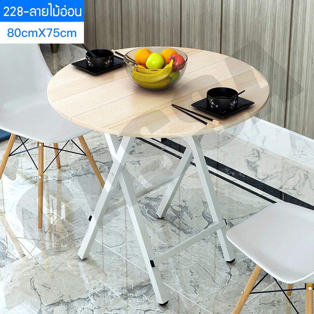 CASSA โต๊ะกินข้าว โต๊ะอเนกประสงค์ ทรงกลม ขนาด 80 cm ลายไม้สีอ่อน รุ่น 228-A02-80X75RW1