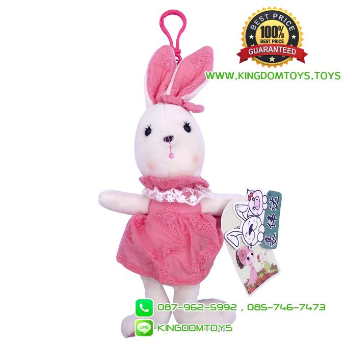 ตุ๊กตากระต่ายนุ่มนิ่ม ชุดโอรสเข้ม ห้อยกระเป๋า 28 CM