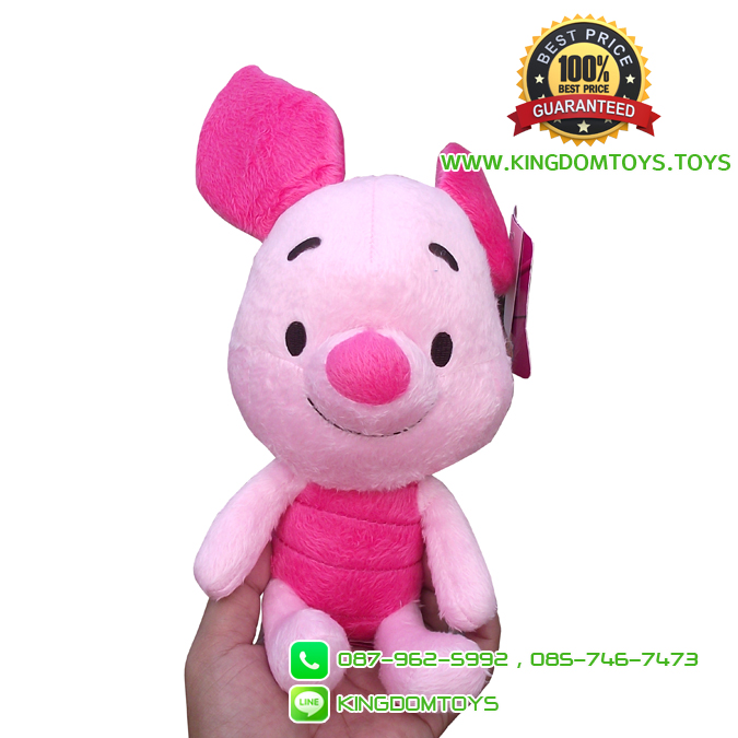 ตุ๊กตาคิวตี้ พิกเล็ต Cutie Piglet 7 นิ้ว [Disney]