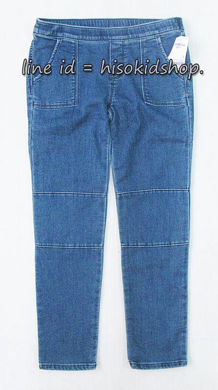 1777 Oshkosh Jeans - Denim Blue ขนาด 8,10 ปี