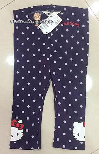 1016 H&M Hello Kitty - Blue ขนาด 5-6,6-7 ปี